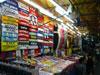 ภาพเล็กของ ตลาดกลางคืนพัฒน์พงษ์: (8). ตลาด/บาซ่า