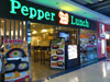 A thumbnail of Pepper Lunch: (11). Pepper Lunch - Big C Extra Rama 4