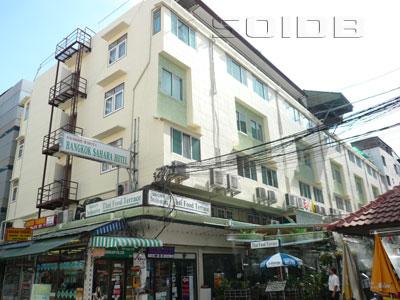 バンコク・サハラ・ホテルの写真