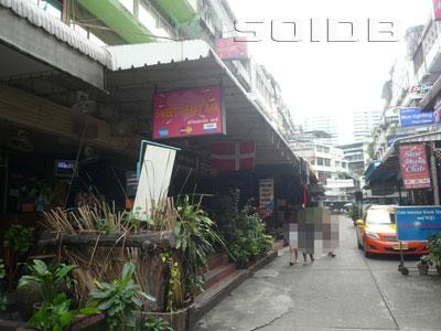 A photo of Siam Smile Inn & Bar