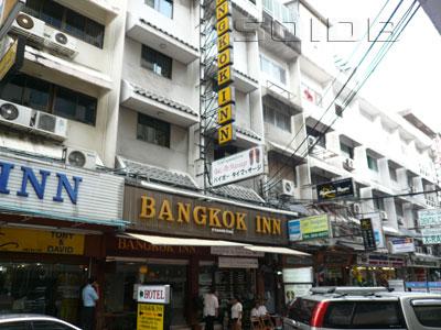ホテル・バンコク・インの写真
