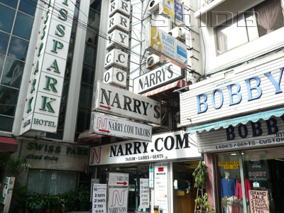 A photo of Narry's Inn (Closed)