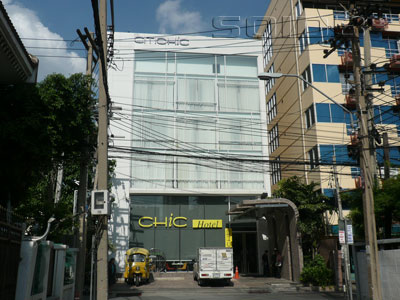 シティチック・ホテルの写真