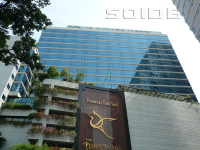 A photo of Four Wings Hotel Bangkok