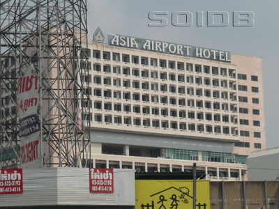 A photo of Asia Airport Hotel