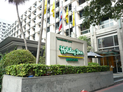 A photo of Holiday Inn Bangkok