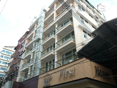 A photo of First House Hotel