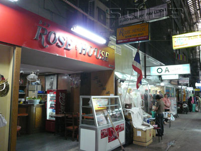 A photo of Rose House Pratunam