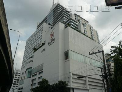 A photo of Eastin Hotel & Spa
