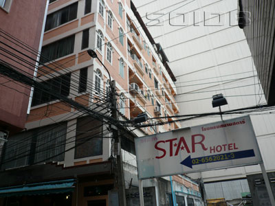 A photo of Siam Star Hotel