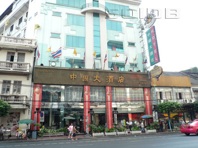 A photo of China Town Hotel