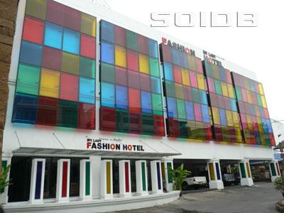 マイレディー・ファッション・ホテルの写真