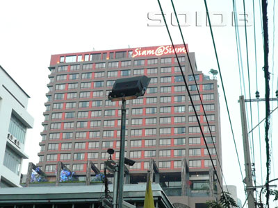 サイアム@サイアム・デザインホテル&スパの写真