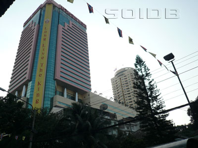A photo of Prince Palace Hotel