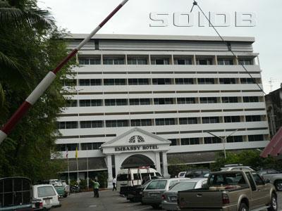 エンバシー・ホテルの写真