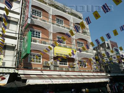 タイ・コージー・ハウスの写真