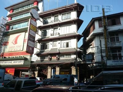 シャンハイマンション・バンコクホテルの写真