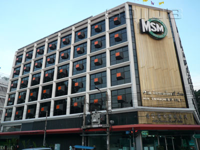 ミラマー・ホテルの写真