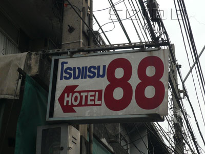 A photo of 88 Hotel