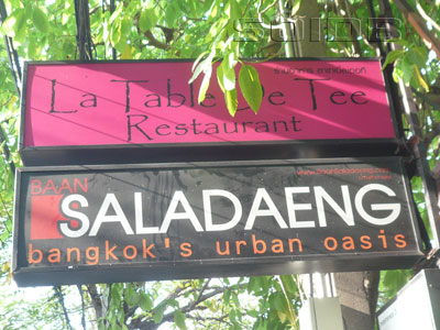 A photo of Baan Saladaeng Guest House