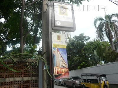 ภาพของ โรงแรม สลิล สุขุมวิท ซอยทองหล่อ 1