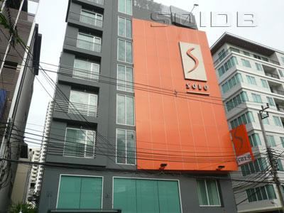 A photo of Hotel Solo Sukhumvit 2 Bangkok