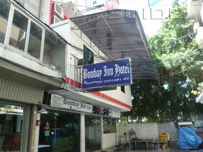 A photo of Bombay Inn Hotel