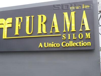 A photo of Furama Silom
