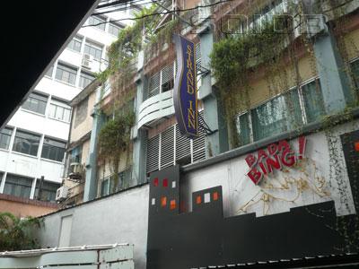 A photo of Strand Inn