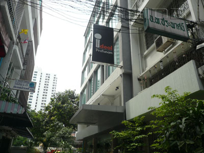 A photo of Ideal Residence Pratunam Boutique Hotel