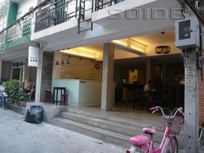 A photo of DI Place Hotel