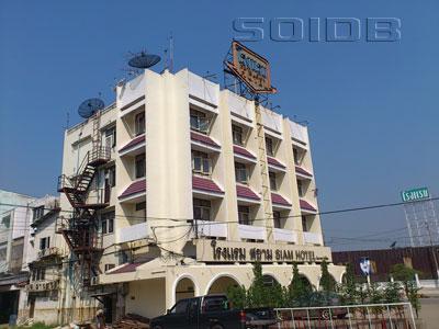 A photo of Siam Rangsit Hotel