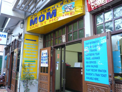 A photo of Mom Guest House