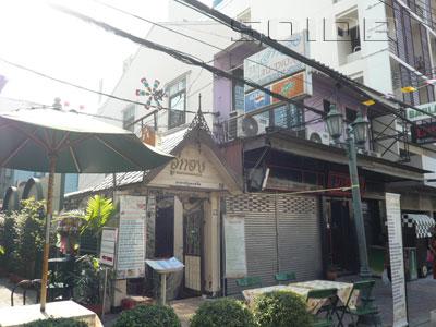 ウートーン・レストラン&ゲストハウスの写真
