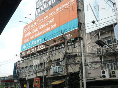 A photo of 507 Residence Bangkok