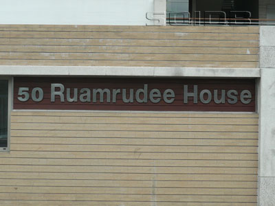 A photo of Ruamrudee House