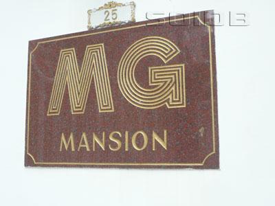 MGマンション・バンコクの写真