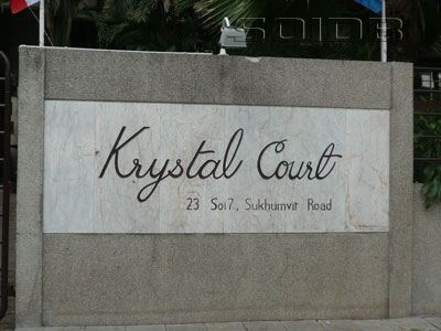 A photo of Krystal Court