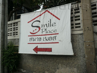 A photo of Smile Place
