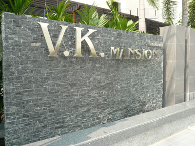 A photo of V.K. Mansion