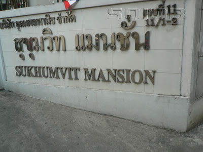 Sukhumvit Mansion