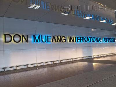 ドンムアン空港の写真