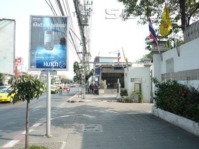 A photo of MRT - Khlong Toei