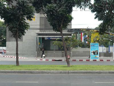 MRT - タイランド文化センターの写真