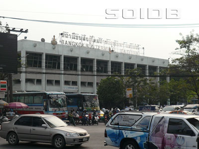 A photo of Eastern Bus Terminal (Ekkamai)