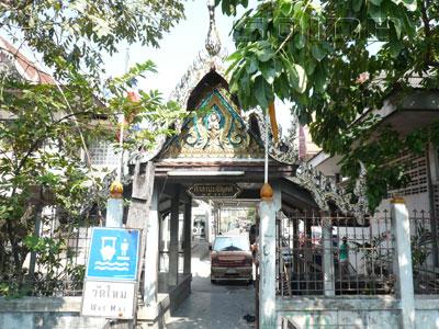 A photo of Saen Saep - Wat Mai Chong Lom