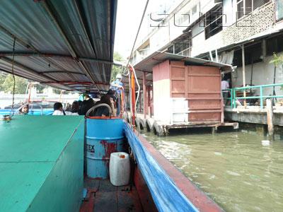 A photo of Saen Saep - Phanfah Leelas