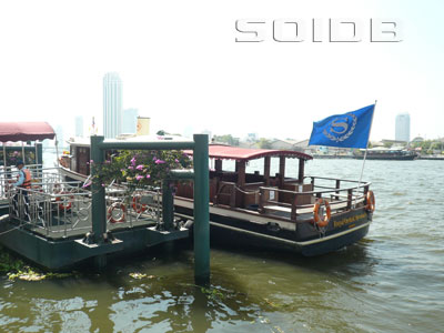 A photo of Chaophraya Hotel Pier - Royal Orchid Sheraton Hotel & Towers