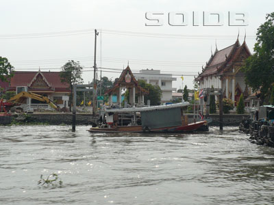 Chaophraya Crossing - Wat Salaree