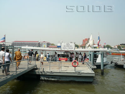 Chaophraya Crossing - Tha Chang (to Wat Rakang)